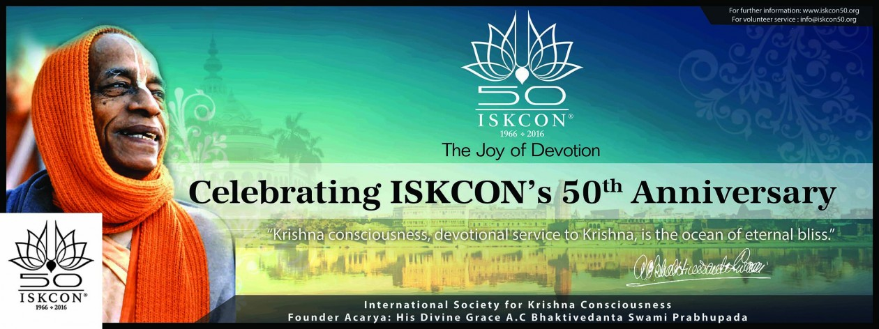 ISKCON Trinidad and Tobago